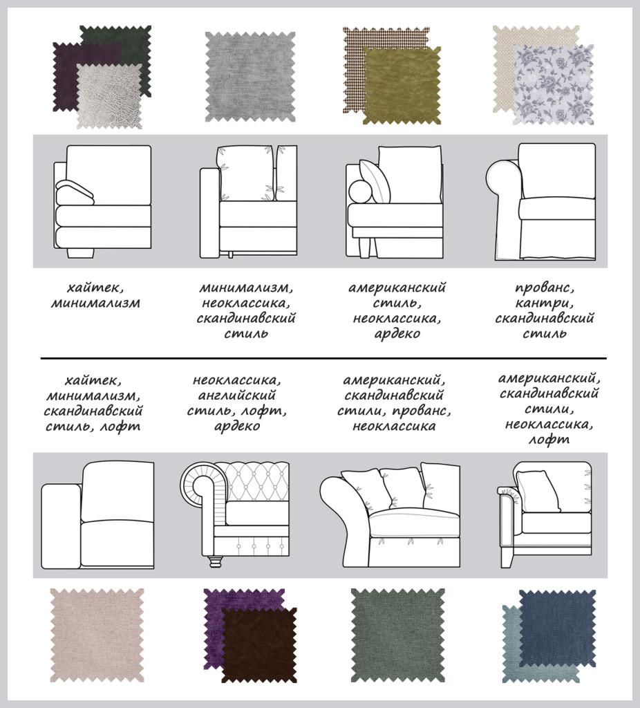 диван3 (копия)
